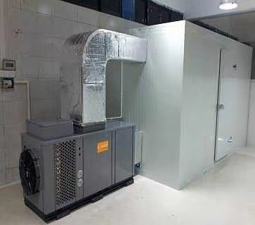 Máy sấy bơm nhiệt Audsun Model ARG-02D